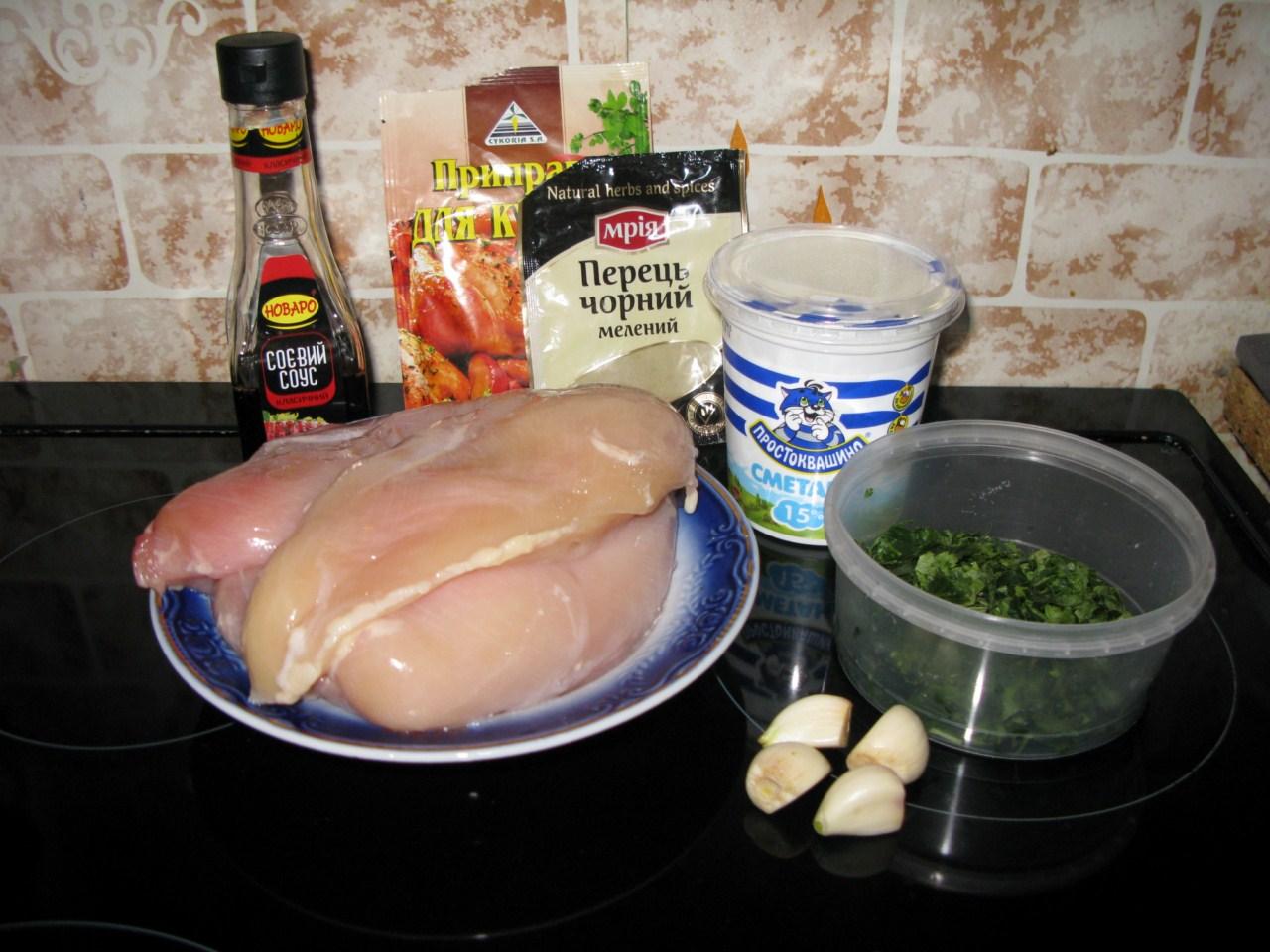 Как сделать подлив к куриному филе 776
